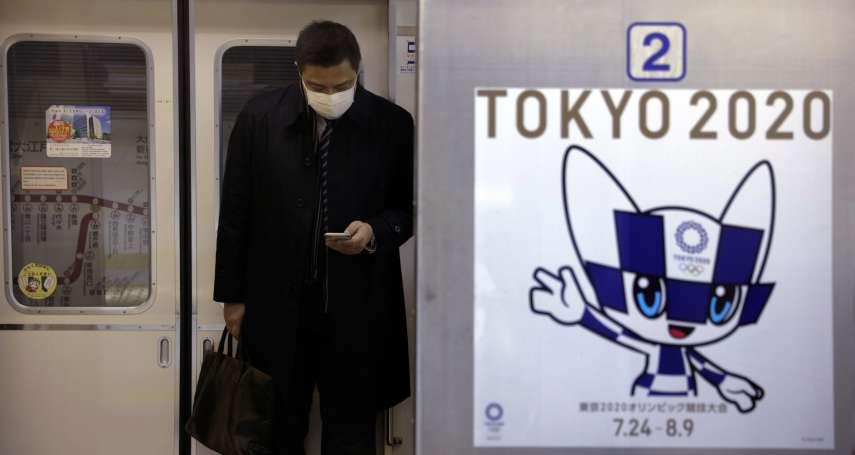 「日本全境都是疫區,即日起禁止從日本入境!」疫情告急,這三個太平洋島國對日本封鎖海關