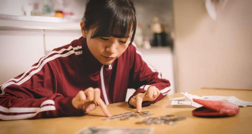 錢才不是拿來存的!專家打臉台灣人愛存錢的錯誤觀念:簡直浪費時間