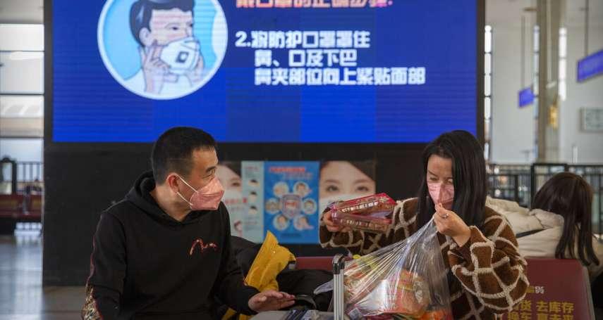 陳國祥觀點:武漢肺炎引發輿論武昌起義