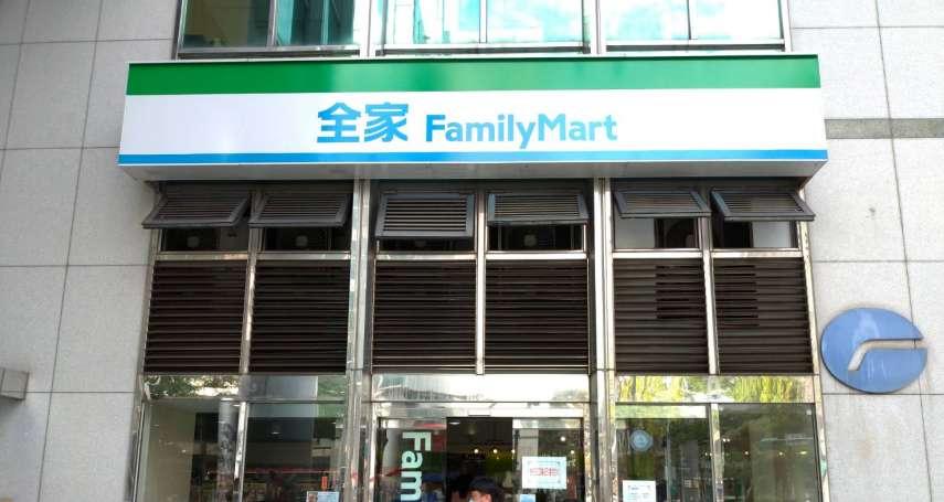 口罩禁令解除!四大超商、量販店開放購買通路一次看,最便宜不到5元!