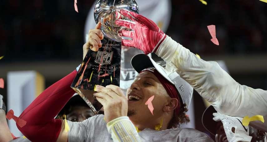 超級盃》馬霍姆斯率酋長逆轉奪超級盃MVP 一年前博弈公司竟成功預言!
