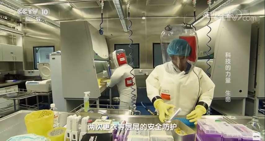 新冠病毒從哪來?美國副國安顧問博明:最可能來自中國的實驗室外逸