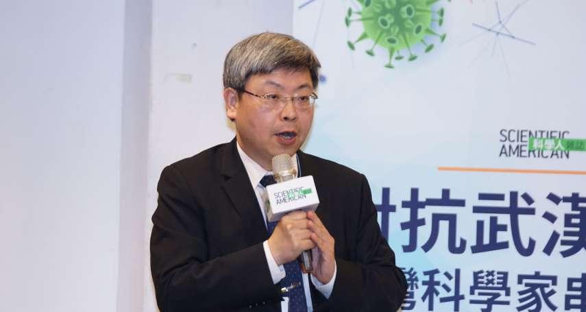 「台灣展示了世上絕無僅有的防疫能力!」專家:政府防疫政策非常成功