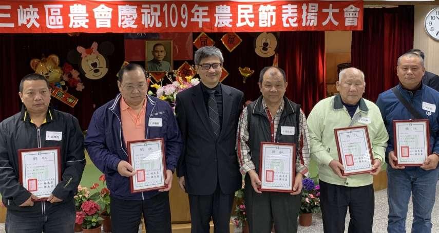 三峽農會舉辦農民節 感謝優秀農友付出