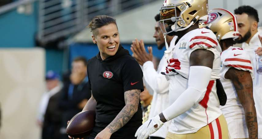 一位女教練,是如何在男人至上的NFL站穩腳步的?史上首位站上超級盃舞台的女助教薩沃斯