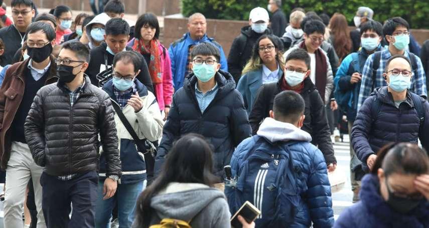 陳東豪專欄:內需衝擊  武漢肺炎的下一個難關