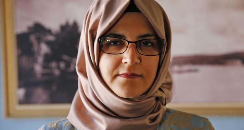 中東異議記者分屍案》哈紹吉未婚妻接受《衛報》專訪:世界未能制裁沙烏地阿拉伯,等於「鼓勵它為所欲為」
