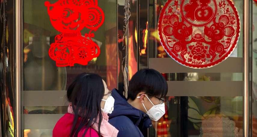 武漢肺炎風暴》iPhone、旅遊、賀歲片:疫情重挫消費、股市跌跌不休,中國GDP成長面臨「保5大作戰」