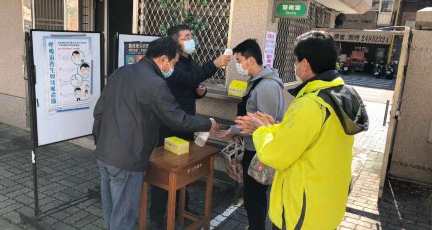 嚴防武漢肺炎疫情 中市教育局統一採購額溫槍