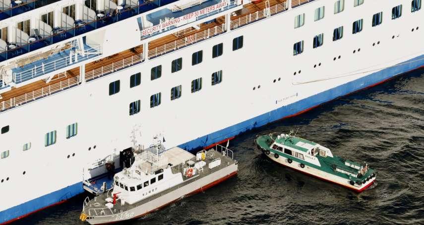 新新聞》鑽石公主號撞出台灣防疫缺口,怎麼補救?