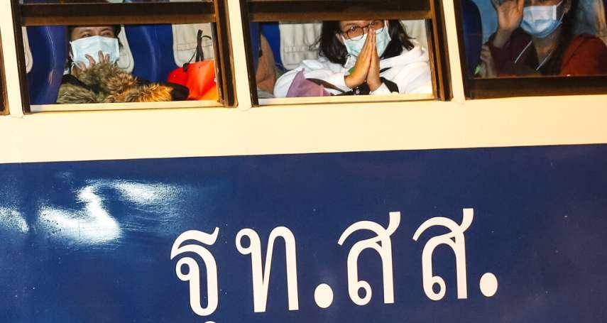泰國落地簽沒了!3月13日開始暫停至9月底 義大利、南韓、香港免簽也被取消