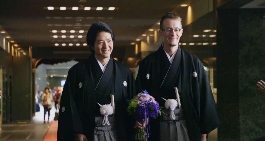在民風保守的日本,企業該如何發展 LGBT 商機?這些公司已經成功搶得先機