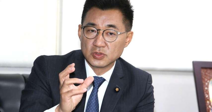 新新聞》江啟臣選主席想救黨:重返執政得回歸主流民意
