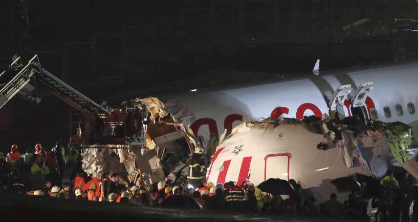機身斷成三截!土耳其飛機降落時外滑慘摔 釀3死179傷