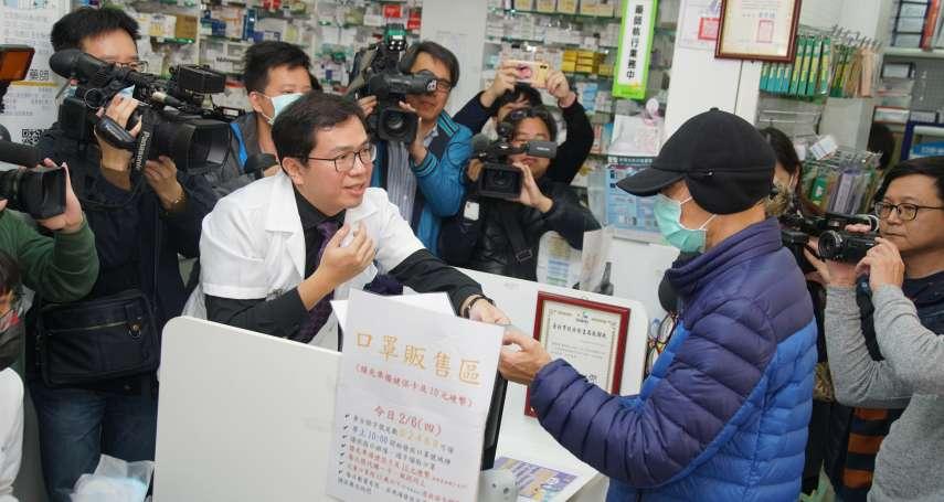 李彥秀觀點:民粹修法可免,健保永續才是重點