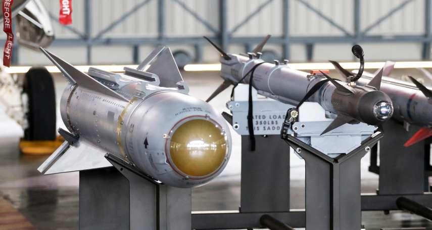 響尾蛇飛彈》他首開空對空導彈擊落敵機先河!一探國軍新空戰肉搏武器
