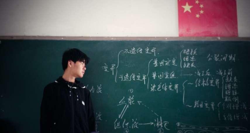 連北京的富家子弟都要遵守的遊戲規則:依賴賄賂與關說的升學體制,是否為成年後的官商勾結做鋪墊?