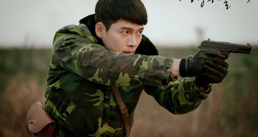 《愛的迫降》幕後功臣之一、脫北者顧問:玄彬演北韓人,北韓男性應會感到特別幸運!