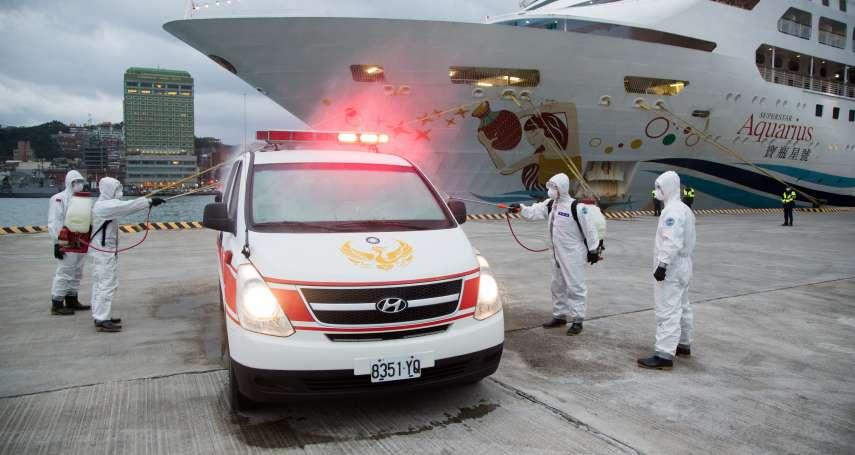 寶瓶星號停靠基隆港 陸軍化學兵投入消毒