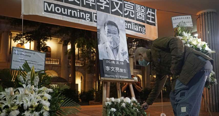 中國對待真相的態度》17年前揭露SARS疫情,老軍醫蔣彥永90歲高齡仍遭軟禁
