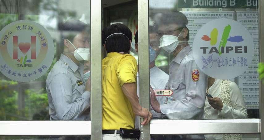 國家人權委員會要查18年前和平封院「侵害人權」 李貴敏批:怎不查疫苗黑箱?