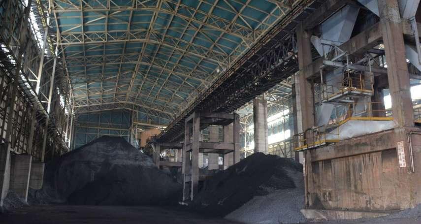 中鋼煤礦室內儲放工程 環保局督促限期程完成
