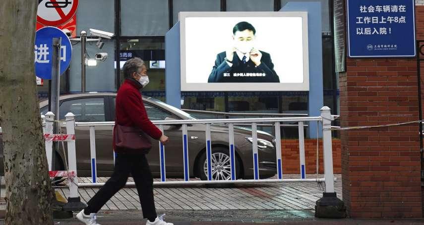 武漢肺炎害慘中國中小企業!公司不能營運、固定開銷一點都不能少,旅店老闆喊活不下去