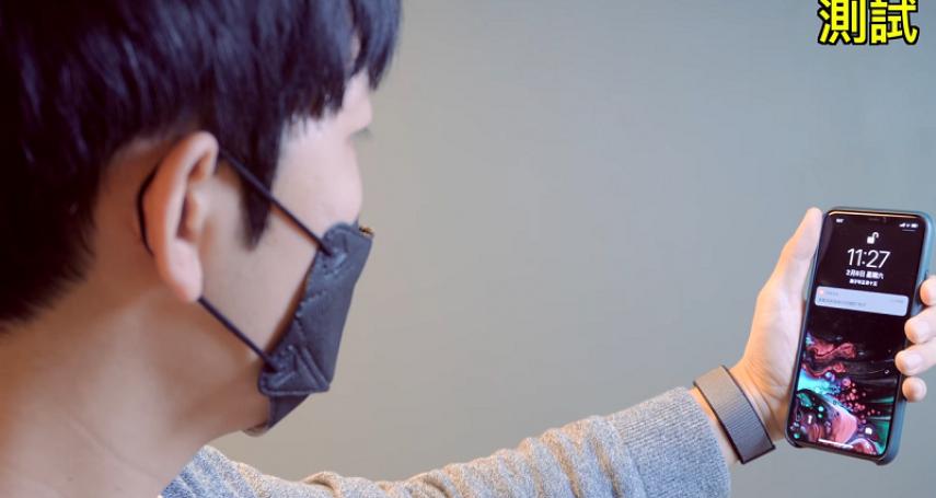 戴口罩解鎖手機變得超麻煩?3C評測Youtuber找到只用一張白紙,就算戴口罩也能解鎖Face ID的方法!