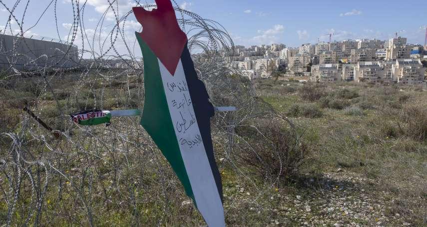 盼美國扮演以巴問題「正面」角色 巴勒斯坦籲拜登重建雙邊關係