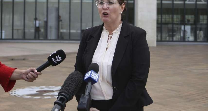 不是公民也不是外籍人士!澳洲破天荒判決:「不具公民身分的原住民」也不算外國人