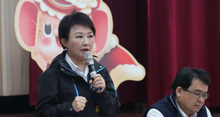 新新聞》盧秀燕計畫降地價稅,中央揚言要「拿出棍子」