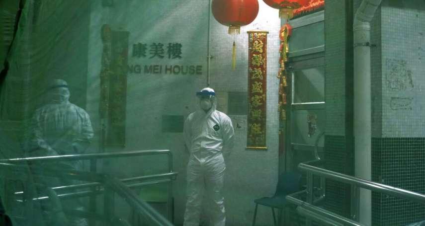 蘇南觀點:防疫要防廁所嗎?「香港康美樓」給台灣的借鏡