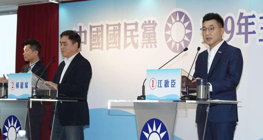 孫慶餘專欄:「改造國民黨」先停止自欺欺人