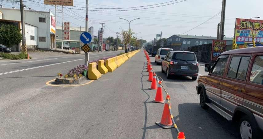 每逢強雨必淹 高市水利局封閉單向道進行施工
