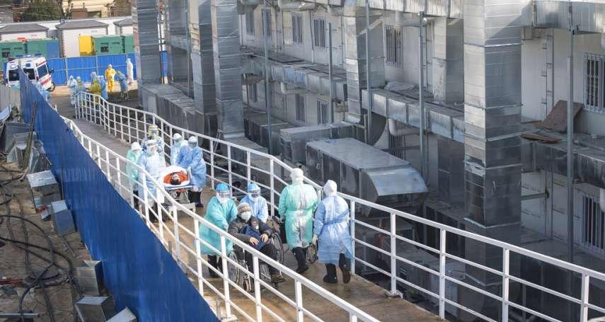 官員到醫院加油打氣卻一講3小時、基層人員有填不完的表格…中國官場陋習嚴重干擾防疫