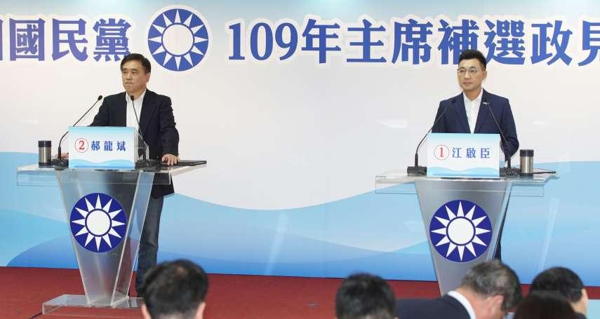 觀點投書:KMT改革,先從國旗、國歌海選開始