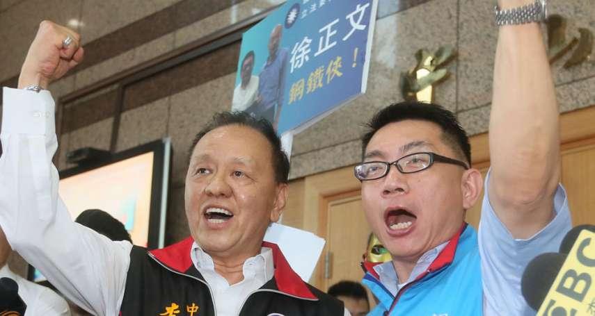 武漢包機爭議 台商為徐正文抱屈:民共2黨若能搞定,也輪不到他出面