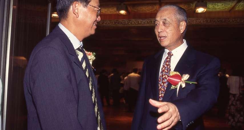 新新聞》起底喬武漢包機的台協會長蕭永瑞,國民黨大老之女、南懷瑾門生