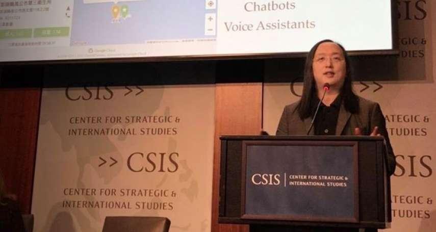 唐鳳訪問美國華府 分享台灣對抗假訊息及開放政府經驗