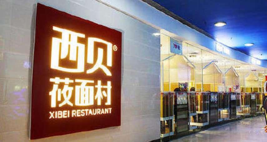 中國中小企業告急:政府政策根本頂不住,手頭現金只能再活2個月