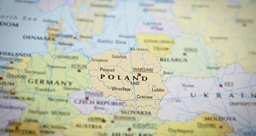波蘭人口中的波蘭,竟與台灣人認知大不相同!旅居歐洲的他道出「台灣看世界」常有盲點