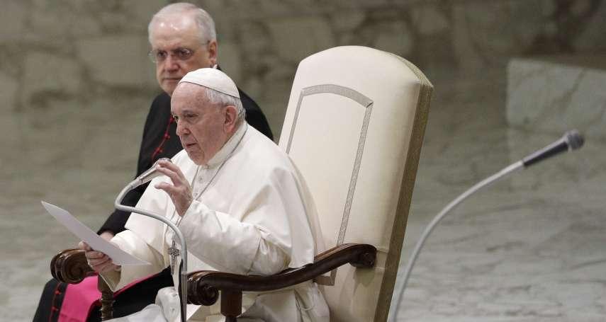 改革無望?隻字不提讓已婚男性當神父、女性出任執事 教宗方濟各令天主教自由派大失所望