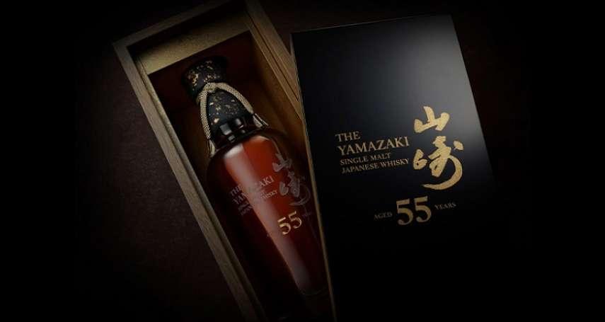山崎史上最高年份威士忌問世──山崎55年,一款你有錢也不一定買得到的酒,因為抽籤規定超嚴格!