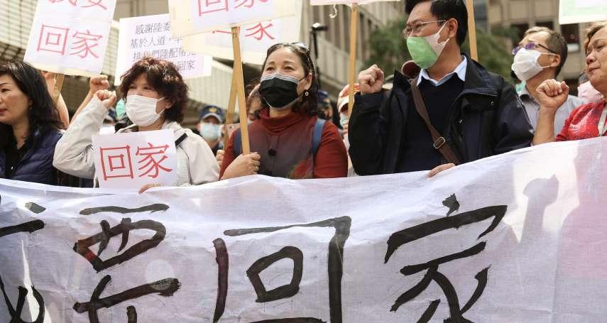 滯留湖北的台灣人,為何回不了家?一場演變成兩岸政治角力的失敗撤離行動