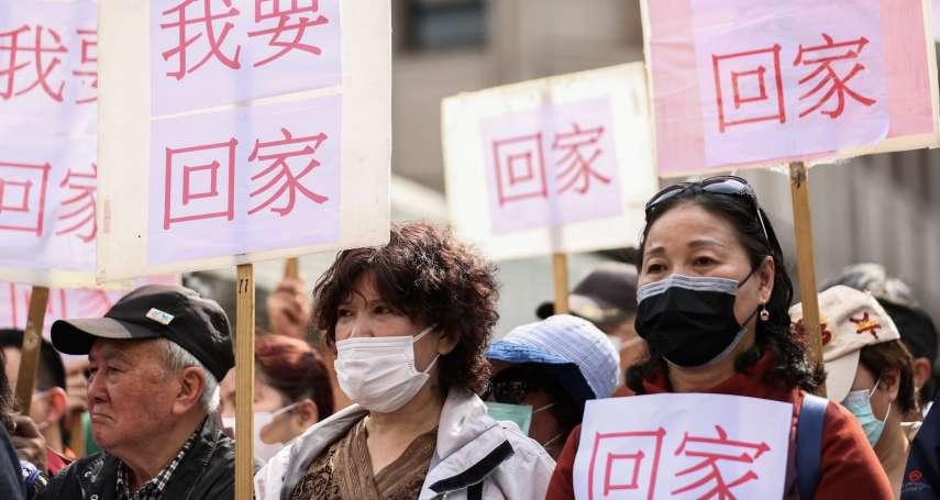 蕭旭岑觀點:人性的惡意比瘟疫更可怕