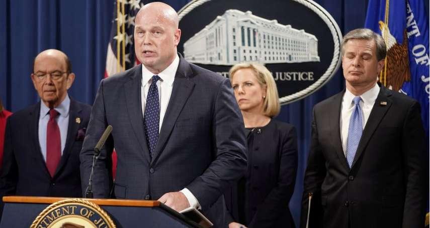 美國又對華為出招!指控其「偷竊商業機密、涉嫌密謀敲詐」