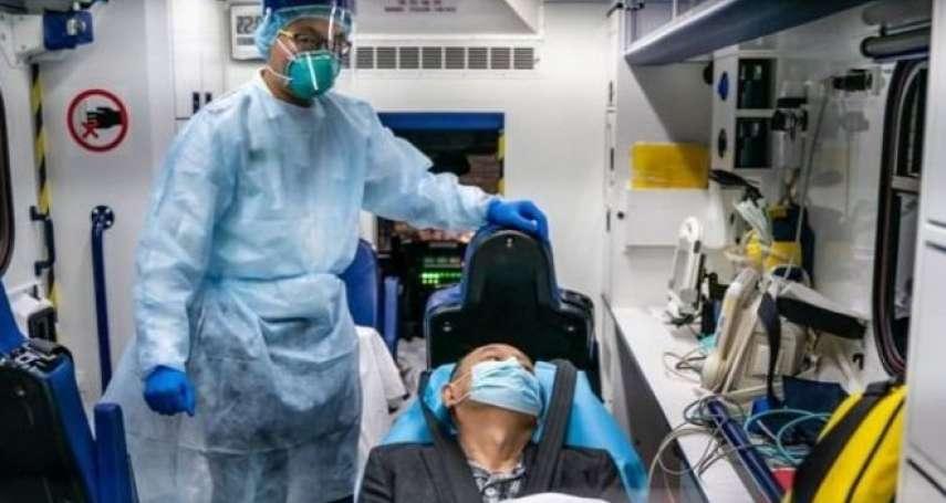 中藥能治好武漢肺炎嗎?醫治COVID-19患者,廣東當局允許使用「肺炎1號方」