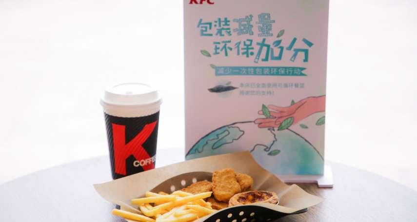 【金融人的華爾街】全球都在缺口罩!中國第一大餐飲業者預警 業績恐探底