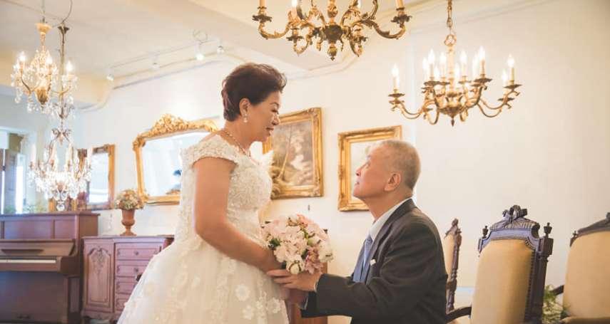 相伴54年的老夫老妻,還會過情人節嗎?他「設計」年邁爸媽再結一次婚,過程催人熱淚