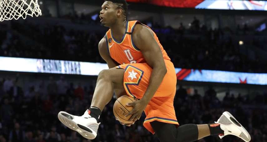NBA明星賽》「怪物狀元」威廉森灌到籃框歪 美國隊20分力克世界隊